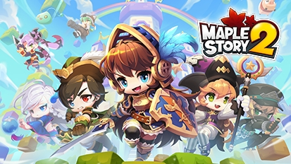 Cash Shop Update for September 4 | MapleStory