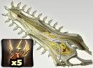 Jupiter Weapon Box - Powersaw x5