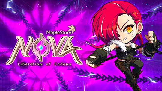MapleStory Nova: Liberation of Cadena Trailer