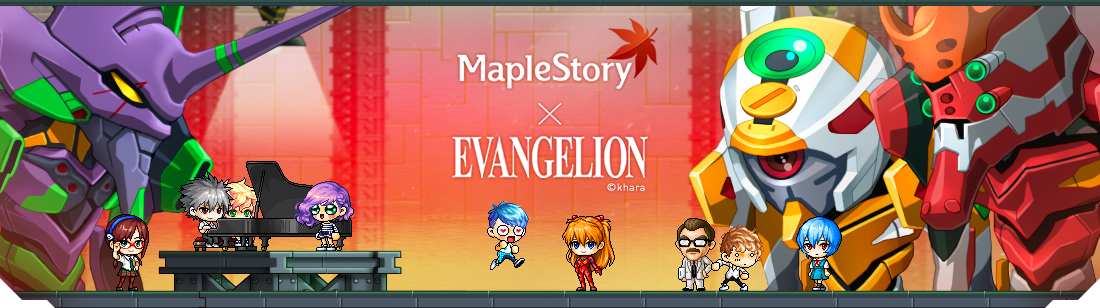 Notice Updated V193 Maplestory X Evangelion Patch Notes