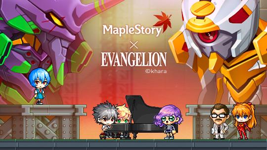 MapleStory X Evangelion Trailer