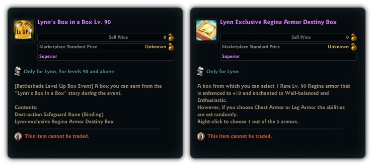 Easter events and more vindictus lynn box in a box event negle Images