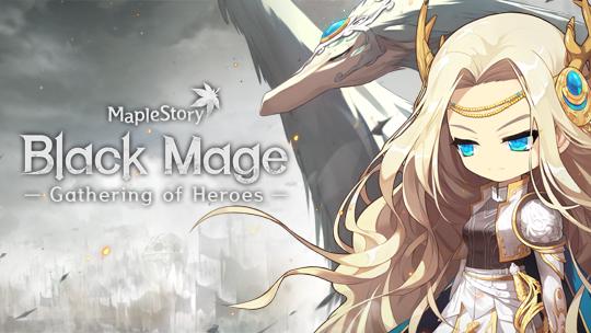 Updated December 7] v 200 – Black Mage: Gathering of Heroes