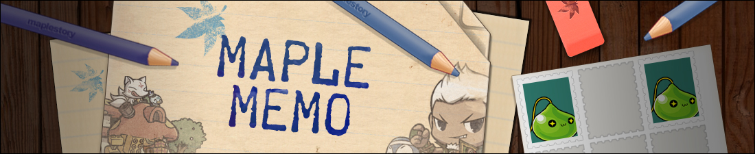 Maple Memo Banner