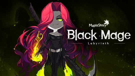 MapleStory Black Mage: Labyrinth Trailer