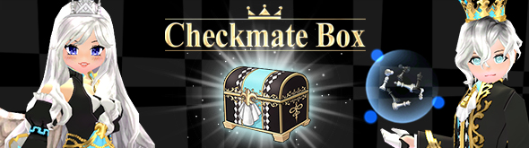 190607_checkmatebox_header_590x165.jpg
