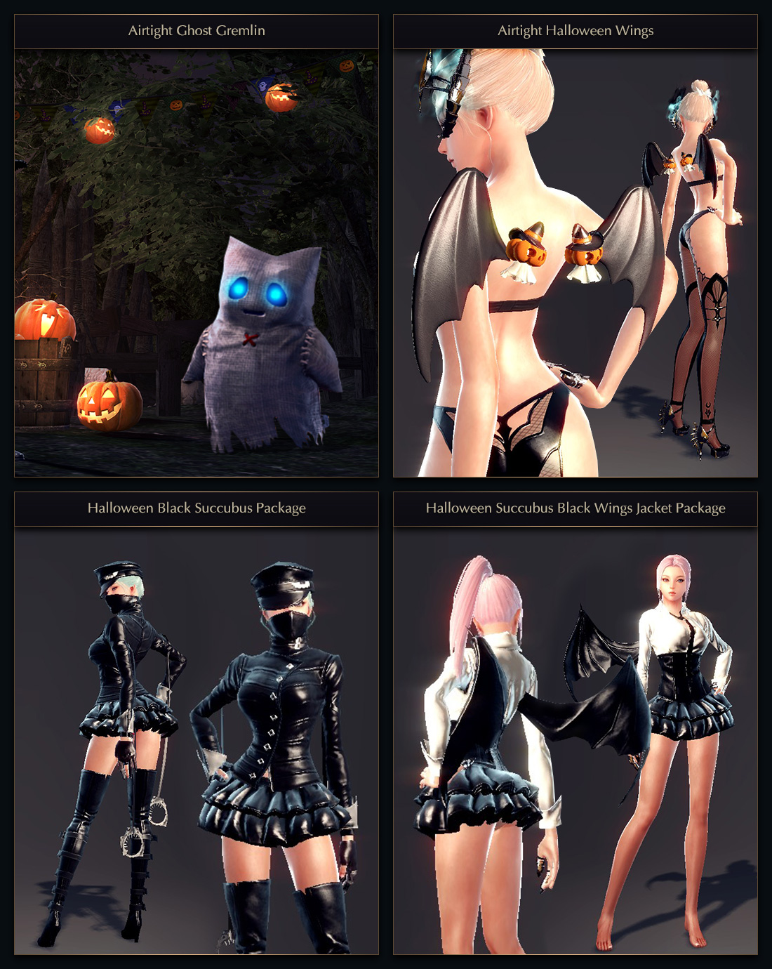 Vindictus 2020 Halloween Trick or Treat!   Vindictus