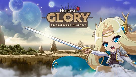 MapleStory Glory: Strengthened Alliances Trailer