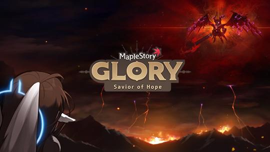 MapleStory Glory: Savior of Hope Trailer
