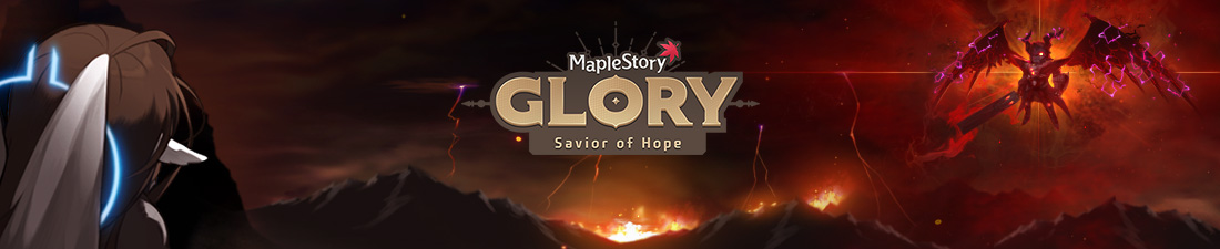 Updated January 24 V 210 Glory Savior Of Hope Patch Notes