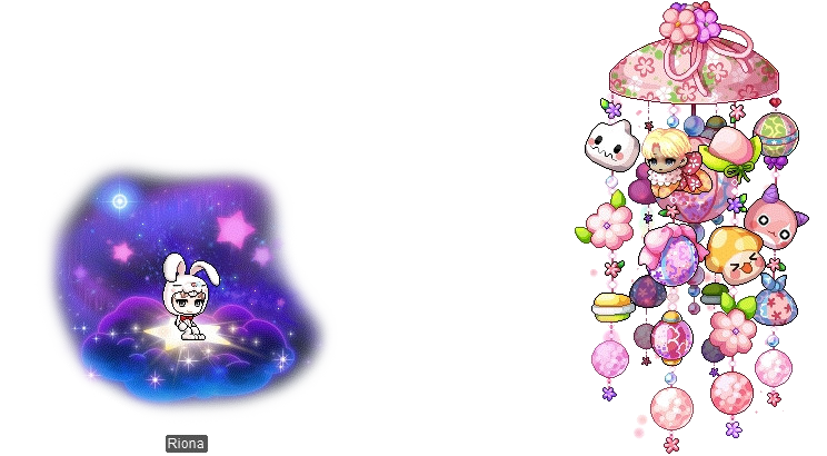 MapleStory April 8 Gachapon Chairs Midnight Cosmo-Cloud Tsurushibina Chair