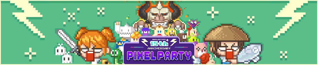 MapleStory 15th Anniversary: Pixel Party Update MMORPG