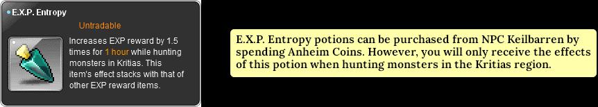 MapleStory E.X.P. Entropy