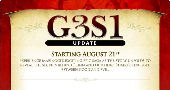 G3S1 Update