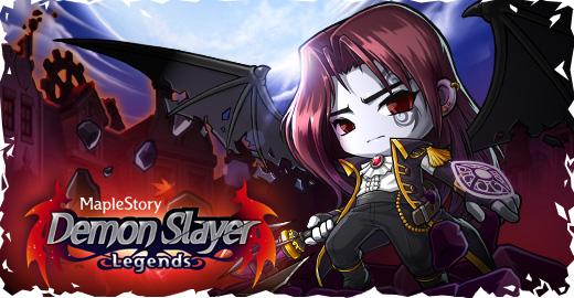 notice the demon slayer arrives on january 11