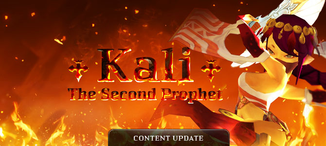 Kali Teaser Site