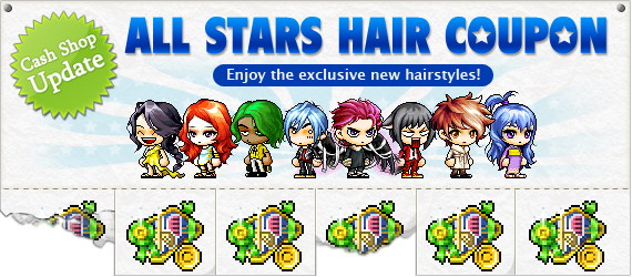 Hair coupon maplestory quest
