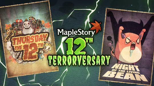 12th Terrorversary Trailer