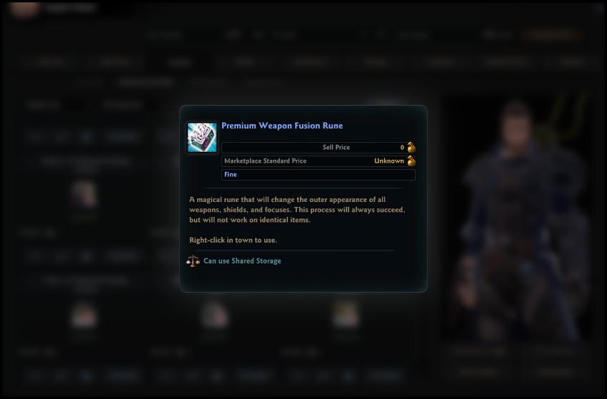 premium-weapon-fusion-rune.jpg