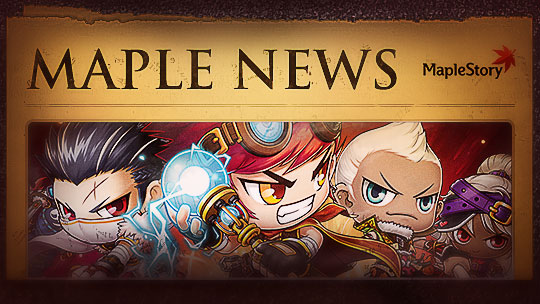 Updated System Requirements for MapleStory | MapleStory