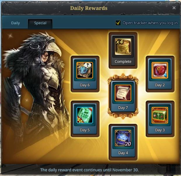 rewards_tracker_active.jpg