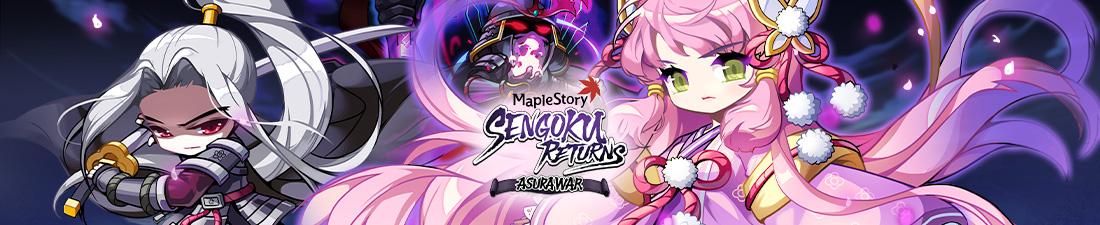 MapleStory Sengoku Returns Asura War MMORPG
