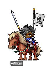 MapleStory Sengoku Returns Asura War MMORPG Uesugi Clan