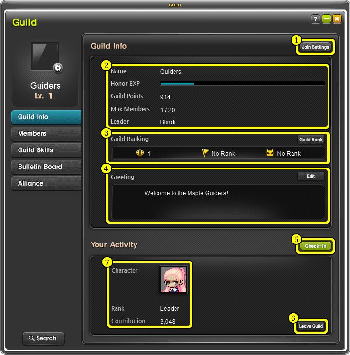 MapleStory Guild UI