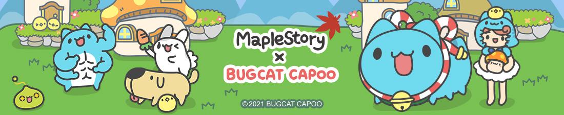MapleStory X BUGCAT CAPOO MMORPG