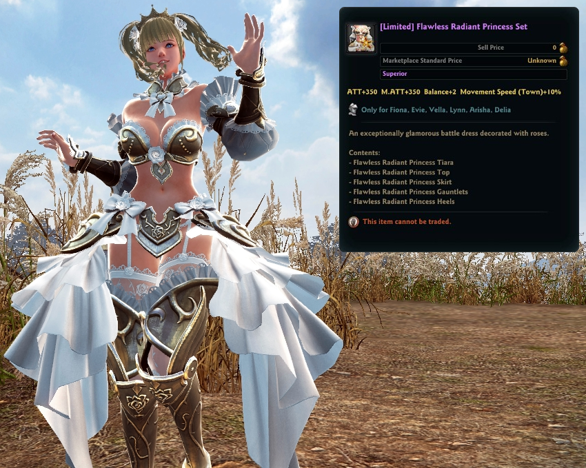 vindictus outfitter list